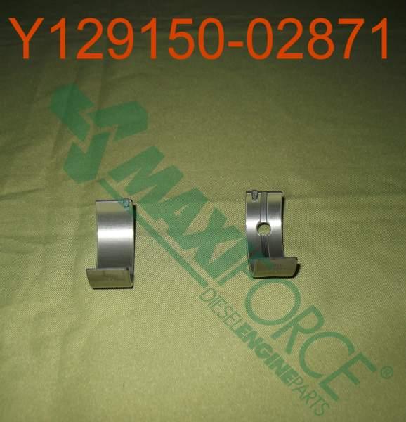 P211726 | 0.25mm Main Bearing