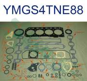 Gaskets & Gasket Sets - YMGS4TNE88 | Yanmar 4TNE88/4TNV88 Overhaul Gasket Set