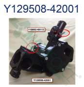 Yanmar - HHP - 129508-42001  | Yanmar Pump, Water (W/ Inject.Pump Cooling Connections)